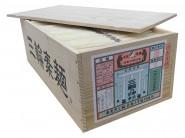 三輪素麺 神杉9kg KA-9K