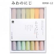 みわのにじ【RMW-12】